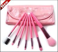 Pink Beige 7 Pcs Makeup Brush Set With Bag
