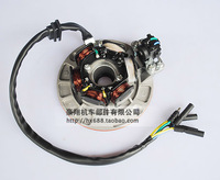 Yinxiang 140cc-160cc horizontal engine magnetic coil belt engine accessories