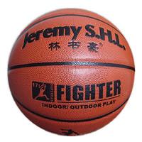 Original basketballs size 7 balls PU basketball ball Jeremy S.H.L. 8858 Free shipping