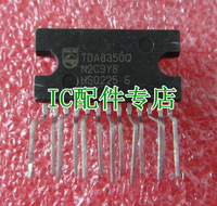 Free Shipping IC integrated circuit TDA8350Q TDA8350 field scanning