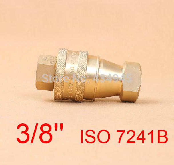 3/8'' iso 7241b kzd médio- pressão pneumática engate rápido hidráulico( bronze) parker 60 mais rápido hnv fd45 aeroquip hansen hk(China (Mainland))