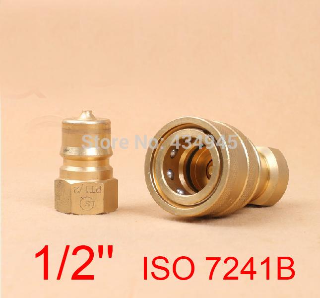 Meia ' ISO 7241B KZD médio da pressão do óleo hidráulico Quick Coupling ( bronze ) PARKER 60 FASTER EVN AEROQUIP FD45 HANSEN HK(China (Mainland))