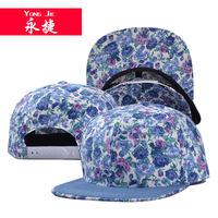 Korean color prints flat brimmed hat lady  fashion outdoor sunshade cap women's and men's hats wholesale