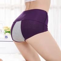 FREE SHIPPING 1PC women menstruation period night use panties high waist lady sweat underwear women physiological period briefs