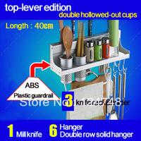 Hot selling! free shipping  Space Aluminium 2013 new design storage holder&racks kitchen storage shelf