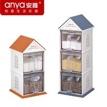 Anya quality sauce pot set shelf box kitchen utensils d586(China (Mainland))