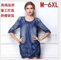 2014 Autumn fashion large size fat women dress beading design O- neck lantern denim dresses  plus size 3XL4XL5XL6XL