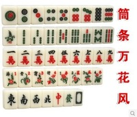 Large size 40 mm / 42 mm level of mahjong tiles