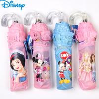 1pc kids umbrella Cartoon Princess Mickey Minnie Snow White Hanging Umbrella Handle Sun Rain three folding Umbrella children
