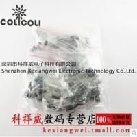 Aluminum electrolytic capacitor 0.22UF-470UF 12 kinds of electrolytic capacitors (120pcs)