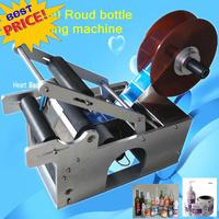 Round oil bottle labeling machine,100% warranty lableing machine