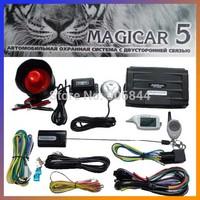 New 2014 scher-khan magicar 5 Two way car alarm system Russian version LCD Remote controller sher khan magicar M5 scher khan