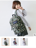 fashion campus bag Camouflage printing backpacks college students school double-shoulder for travel
