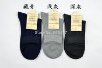 Summer winter Soft Colorful sport socks men's socks  bamboo cotton for Ankle invisible men socks stockings 5pair=10pcs US09