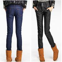 HJ-12 size 26-40 plus size jeans 6XL plus size women Korean style Add fleece Women winter jeans Warm Pencil pants Skinny jeans