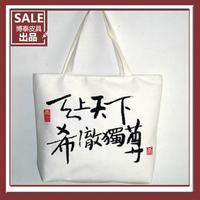 MeetU Korean superstar Super junior beauty flower shoulder bag, soft  Canvas casual shopping bag totes unique design,fashion hot