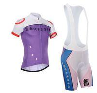 New Yowamushi Pedal KYOFUSHI cycling jersey short sleeve cycling clothing men Cycling Bib Shorts beathable full zipper