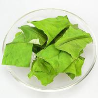 Free shipping Wild Lotus Leaf Tea 250g  Chinese  traditional medicine  Slimming tea   Health Care Weight  Loss Herbal Lotus Tea