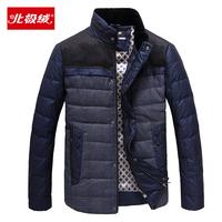 Male winter down coat men's slim men's clothing stand collar short design thickening down coat male