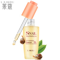 Snail hyaluronic acid liquid whitening repair cuticle to red blood ampoules hold & liquid EGF Facial Essence