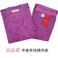 Quinquagenarian long johns long johns 100% cotton set thermal underwear female turtleneck cotton sweater plus size plus size