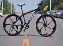 giant ATX7 2014 new cycling jersey bicicleta mountain bike  man woman girl mountain bicycle mountain bike  94.1(China (Mainland))