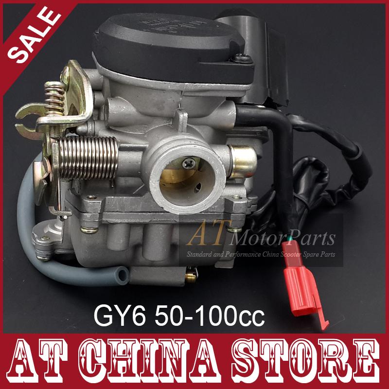 20mm Big Bore Carb CVK Keihin Carburetor for Chinese GY6 50cc 60cc 80cc 100cc 139QMB 139QMA scooter Moped ATV(China (Mainland))
