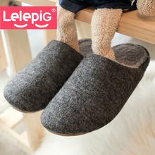 2014 otoño y el invierno de los hombres térmica de algodón acolchado Antideslizante piso de la plataforma Inicio pantuflas de felpa Envío Gratis(China (Mainland))