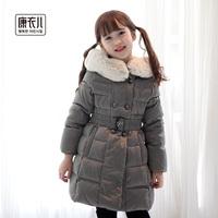 Han Guokang Yi the child down jacket brigor girl down clothing big fur collar princess in 1312