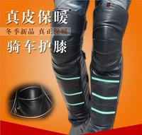 Motorcycle windproof kneepads winter warm long knee support velvet leggings electronic car knee brace
