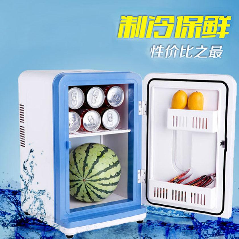 Small 12l car refrigerator heating box mini refrigerator household freezer miniature(China (Mainland))