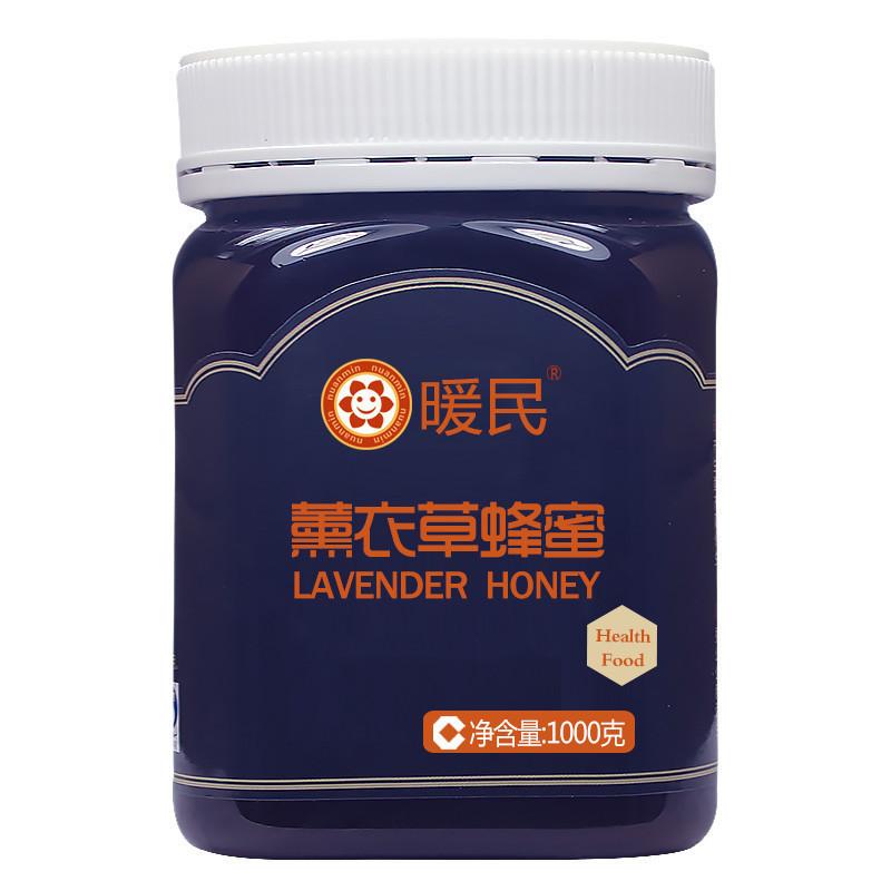 Warm China Xinjiang lavender honey 1000g bottled natural pure honey crystallized honey farm soil wild honey(China (Mainland))
