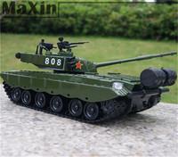 Игрушечная техника и Автомобили Other 1/72 Panzerkampfwagen V Ausf 60525