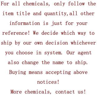 Poly glutamic acid L-Glutamic Acid(China (Mainland))