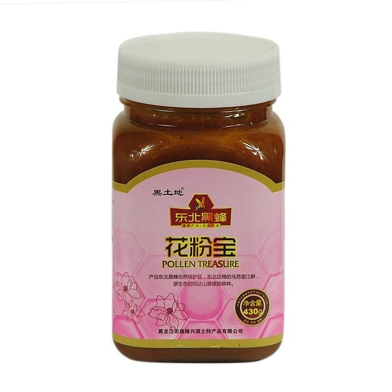 Black Land pollen honey linden honey bee Pollen Pollen plus honey pure natural honey beauty woman(China (Mainland))
