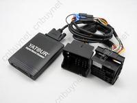Yatour Digital Music Changer MP3 USB+SD+AUX MP3 Adapter Interface for Renault VDO Blaupunkt quadlock 12pin fakra 2009+