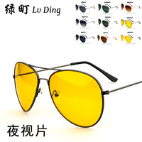 Classic retro metal frame sunglasses wholesale sunglasses 3025 sunglasses 3026 sunglasses wholesale manufacturers
