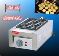 free shipping~ electric 110V-220V Takoyaki maker machine/ fish ball oven / meat ball machine