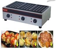 free shipping 220v-240V electric triple fish ball oven, fish ball maker/ meat ball machine/ Takoyaki ball