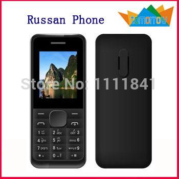 Cheap Old Man Elder Big Soud Russian French Language EU Plug Mobile Phone(China (Mainland))