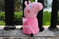 """Free shipping 1pcs 30cm=11.8"""" High Qulaity Pepa Pig Plush Toys Peppa Grandma baby birthday gift"""