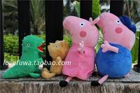 """Free shipping 2pcs/set 30cm=11.8"""" High Qulaity Pepa Pig Plush Toys Peppa Grandma + Grandpa baby birthday gift"""