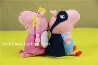 "Free shipping 2pcs/set 19cm=7.5"" High Qulaity Pepa Pig Plush Toys Georger Pirate Pig + Peppa Flower Fairy baby birthday gift"