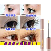 Lengthening mascara eyelash growth medium thick eyebrows eyelash growth liquid waterproof Genuine Super Curl