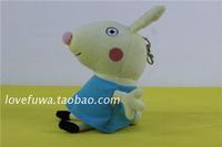 "Free shipping 1pcs 19cm=7.5"" High Qulaity Pepa Pig Plush Toys Peppa's Friend Rabbit baby birthday gift"
