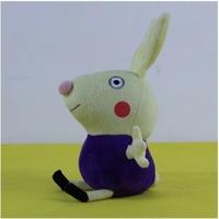 "Free shipping 1pcs 19cm=7.5"" High Qulaity Pepa Pig Plush Toys Peppa's Friend Richard Rabbit baby birthday gift"