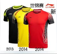 Li ning jersey Men Tennis Clothes / Sports Clothes / Table Tennis Badminton T-Shirt  U78   Free shipping