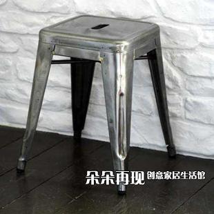 Small metal stool stool bar stool chair marais chair short for Chaise xavier pauchard
