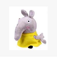 "Free shipping 1pcs 19cm=7.5"" High Qulaity Pepa Pig Plush Toys Peppa's Friend Emily Calf Elephant baby birthday gift"