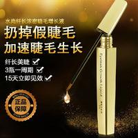 Lengthening mascara eyelash growth medium thick eyebrows eyelash growth medium Thailand waterproof super curly halo